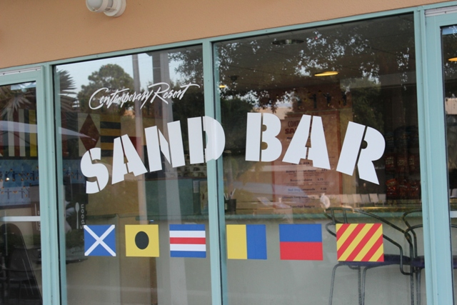Sand Bar Contemporary Resort Vacation Pictures Disney ...